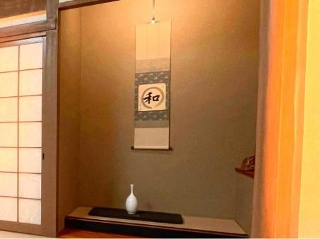 草津月302号室、室内の写真6