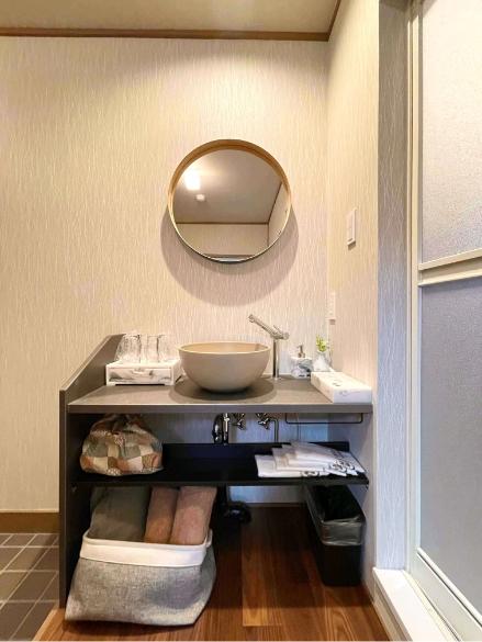 草津月302号室、洗面、お手洗い室の写真1