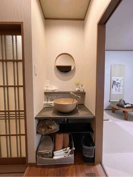 櫻舞月204号室、洗面、お手洗いの写真1