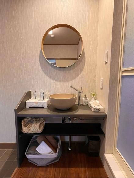 初花月202号室の洗面、お手洗いの写真1
